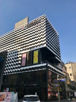 대명문화공장·수현재씨어터 '예스24'로 간판 바뀐다