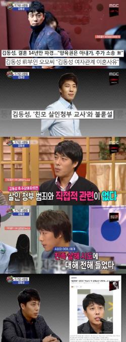 장시호→청부살인 여교사, 진실은?