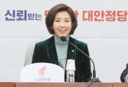 [포토]환한 미소 보이는 나경원 한국당 원내대표