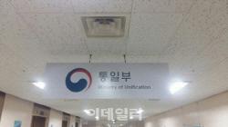 """통일부 """"타미플루 대북전달, 실무적 문제로 시간 소요"""""""