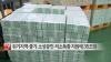 [이데일리N] 위기지역·중기·소상공인·저소득층 지원에 35조원 外