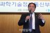 """유영민 LGU+찾아 """"5G 장비 종속성 심화 우려""""..국산장비 우회적 독려"""