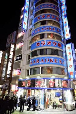 日도쿄 도심서 총격 사건…韓남성 사망