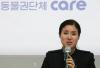 警 '안락사 논란' 케어 박소연 대표 수사 착수…24일 소환 예정