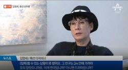 """""""나체 보여줘"""" 김영세, 마약 전과도.."""