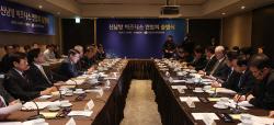 [포토]김영주 한국무역협회장 '신남방 비즈니스 연합회' 출범선언