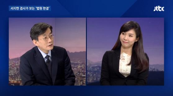 """서지현 """"안태근 실형 예상 못 해…'손석희와 조작' 음모론도"""""""