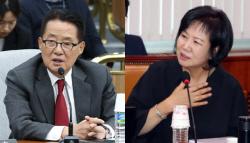"""박지원 """"제발 손혜원 질문은 그만…살려 달라·떨고 있다"""""""