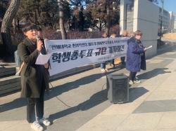 대학가 총여 존폐 논란, '마지막 총여' 폐지 결정에도 갈등