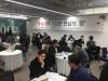 VC협회, 벤처투자자 및 기업간 1:1 상담회 개최