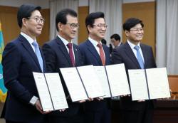 `2030 亞게임` 공동유치 나선 충청권…고효율 개최냐, 빚잔치냐