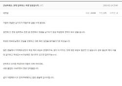 """""""연세대 입학 취소 학생, 서울대 갈 거라고 하네요""""...靑청원도 삭제"""