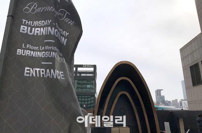 경찰, '버닝썬 의혹' CCTV·회계자료 분석 중