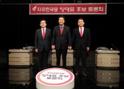 [포토]첫 TV토론 참석한 황교안-오세훈-김진태 한국당 당대표 후보