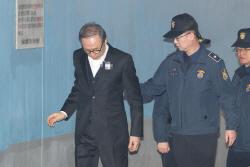 이명박 전 대통령, 항소심 공판 출석