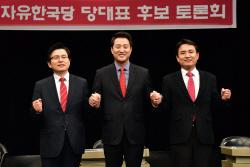"""김진태 """"한국당 안 망하니 들어와"""" vs 오세훈 """"개혁보수 가치 가볍게 보나"""""""