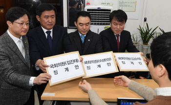 """[국회 말말말]""""5.18 희생자에 사과""""vs""""전두환·노태우당 선언"""""""