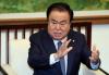 """외교부 """"일본, 文의장 발언 사죄 요구 없어""""…日 보도 반박"""