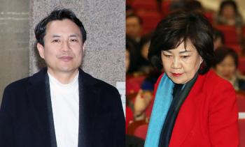 """5.18 공세 이어간 與 """"'김진태·김순례 징계유예' 한국당, 대국민 기만"""""""