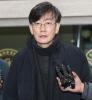 '폭행·배임 의혹' 손석희 JTBC 대표이사 경찰 출석