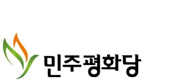 """평화당 """"나경원, 5.18조사위원 그대로 재추천? 심각성 몰라"""""""