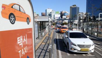 서울 택시 기본요금, 3천800원으로 인상