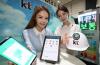 """""""'미세먼지, 앱으로 확인하세요""""..KT, 국내최초 출시"""