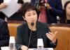 """이언주 """"정부 인터넷 검열? 내로남불…국민 사이버정보 사찰하나"""""""