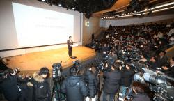 [포토]'KT, 에어 맵 코리아 프로젝트 기자간담회'