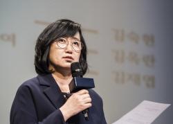 한국연극평론가협회 신임 회장에 김미도 교수