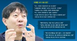 """김서형 """"살아남기 위해 늘 열심히 연기했다"""""""