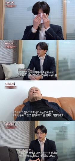"""""""재산으로 가족 괴롭혀""""…신동욱이 밝힌 효도사기 논란의 전말"""