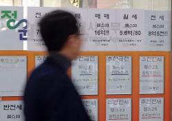 [집 Talk] '불안한 깡통전세' 보도는 가짜 뉴스다?