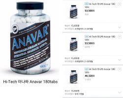 '약투' 논란에도 미승인 유사 스테로이드제 온라인 판매 기승