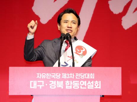 """김진태, 지지자들에 """"야유 등 마음불편…품격있는 응원 부탁"""""""