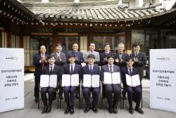 한국수입자동차협회, 車산업 인재육성 장학금 전달