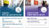 비정규직 휴가비 지원·DMZ투어 개발…달라지는 서울관광