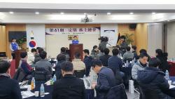 넥센타이어, 20년 연속 '주총 1호 개최'..주당 100원 현금 배당
