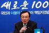 """이해찬 """"선거법·사법개혁 패스트트랙 검토"""""""