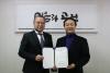 공영홈쇼핑, '통일나무심기 마라톤' 총감독에 김명곤 전 장관 위촉