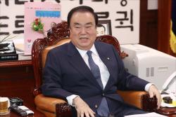 [포토]발언하는 문희상 국회의장