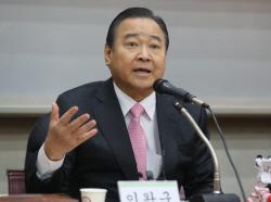 """'성완종 리스트' 떳떳하다는 이완구, """"홍준표는 아무 말 안하지만…"""""""