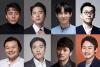 83년생 동갑내기 배우들 연극 '세상친구'로 뭉쳤다