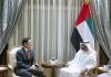 모하메드 UAE 왕세제, 26일 삼성전자 반도체 공장 방문