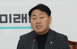 """김관영 """"이해충돌위 만들고 1번으로 '손혜원 청문회' 하자 제안"""""""