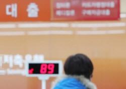 """가계부채 1500조 돌파…""""'빚내서 집사라' 부작용"""""""
