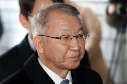 '사법농단 의혹' 양승태 전 대법원장 법원에 보석 청구