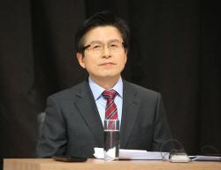 """황교안 """"나는 반기문과 달라…신중히 길 세워 끝까지 걸어"""""""