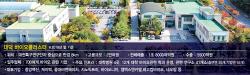 [한국 바이오 심장을 찾다]700개 바이오 기업, 대학·연구소 53개..산·학·연 시너지 내기에 최적