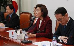 [포토]'회의 주재하는 나경원 원내대표'